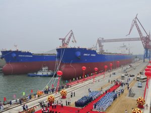 CLOAD Commissioning for One 18000DWT Bulk Carrier 1 300x225