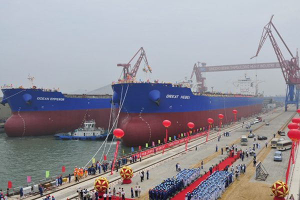 CLOAD Commissioning for One 18000DWT Bulk Carrier 1 600x400