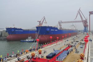 CLOAD Commissioning for One 18000DWT Bulk Carrier 300x200