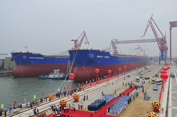 CLOAD Commissioning for One 18000DWT Bulk Carrier