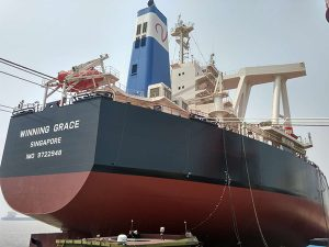 CLOAD Commissioning for One 209000DWT Bulk Carrier 1 300x225