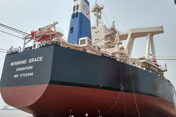 CLOAD Commissioning for One 209000DWT Bulk Carrier 1 600x400