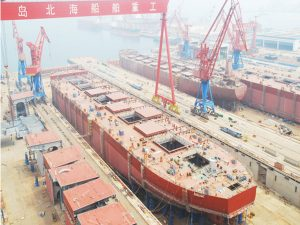CLOAD Commissioning for One 25000DWT Bulk Carrier 1 300x225