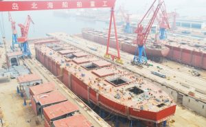 CLOAD Commissioning for One 25000DWT Bulk Carrier 300x185