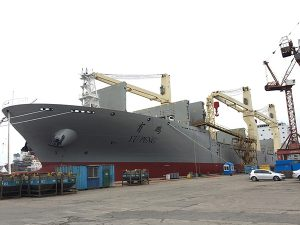 CLOAD Commissioning for One 30000DWT Cargo Training Ship 1 300x225