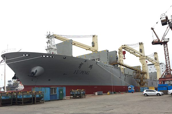CLOAD Commissioning for One 30000DWT Cargo Training Ship 1 600x400