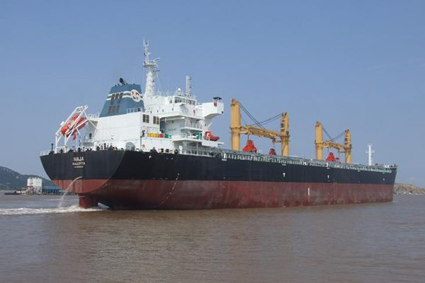 CLOAD Commissioning for One 39000DWT Bulk Carrier 1 600x400