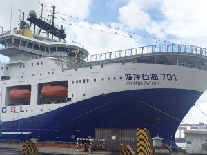 CLOAD commissioning for Deep Water Comprehensive Survey Vessel 701702 1 300x225