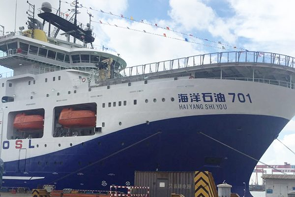 CLOAD commissioning for Deep Water Comprehensive Survey Vessel 701702 1 600x400