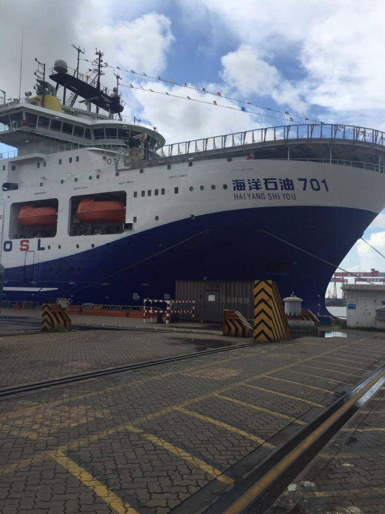 CLOAD commissioning for Deep Water Comprehensive Survey Vessel 701702 768x1024