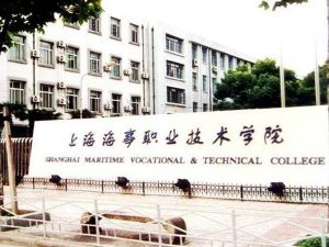 Contract confirmed with Shanghai Maritime Academy 1 300x225