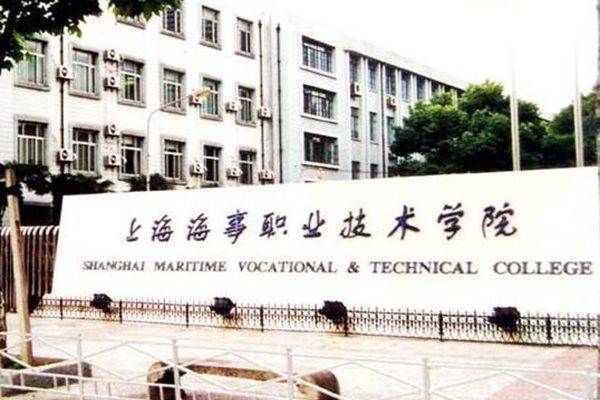 Contract confirmed with Shanghai Maritime Academy 1 600x400