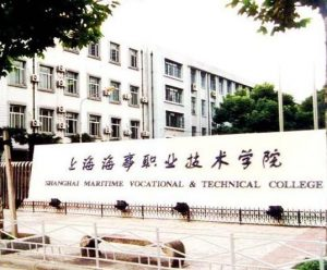 Contract confirmed with Shanghai Maritime Academy 300x248