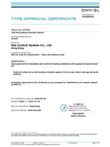 DNV GL Type Approval Certificate 225x300