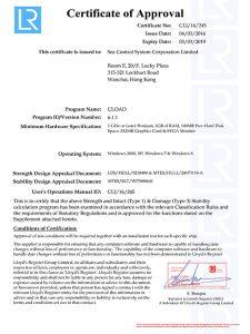 LR Type Approval Certificate 1 225x300