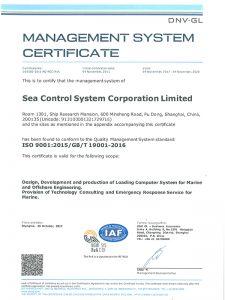 SCS ISO9001 Cer 04Nov2020 1 225x300