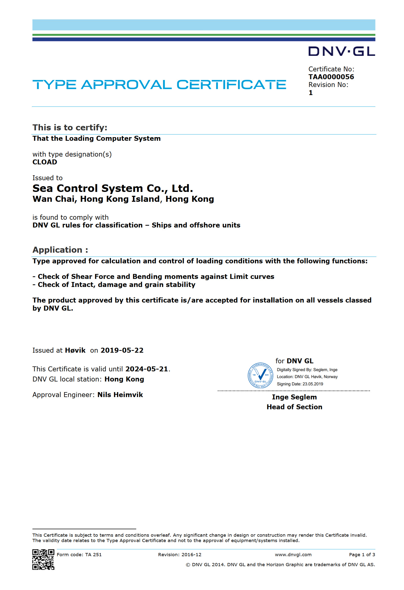 DNV GL Type Approval Certificate1