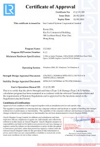 LR Type Approval Certificate 2 206x300