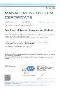 SCS ISO9001 Cer 04Nov2020 2 206x300