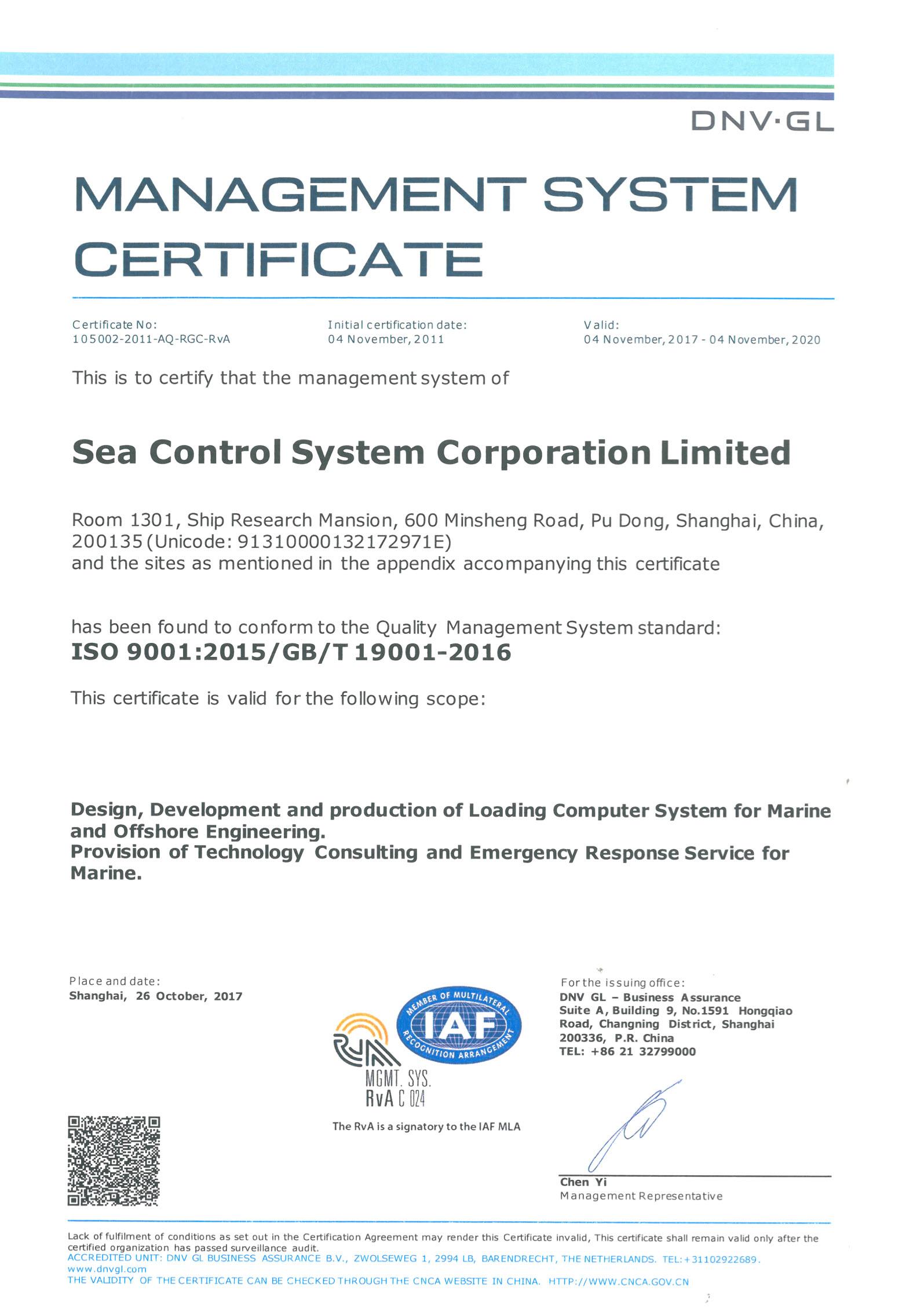 SCS ISO9001 Cer 04Nov2020 2